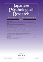 Japanese Psychological Research -lehden kansi.