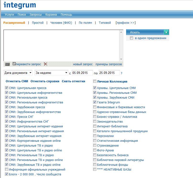 integrum_etusivu