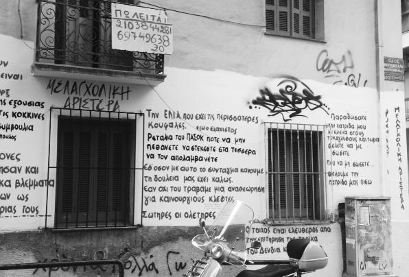 """""""Sano mitä sanot mutta tää kansis (kansantaloustiede) on mulle täyttä hep... kreikkaa."""""""