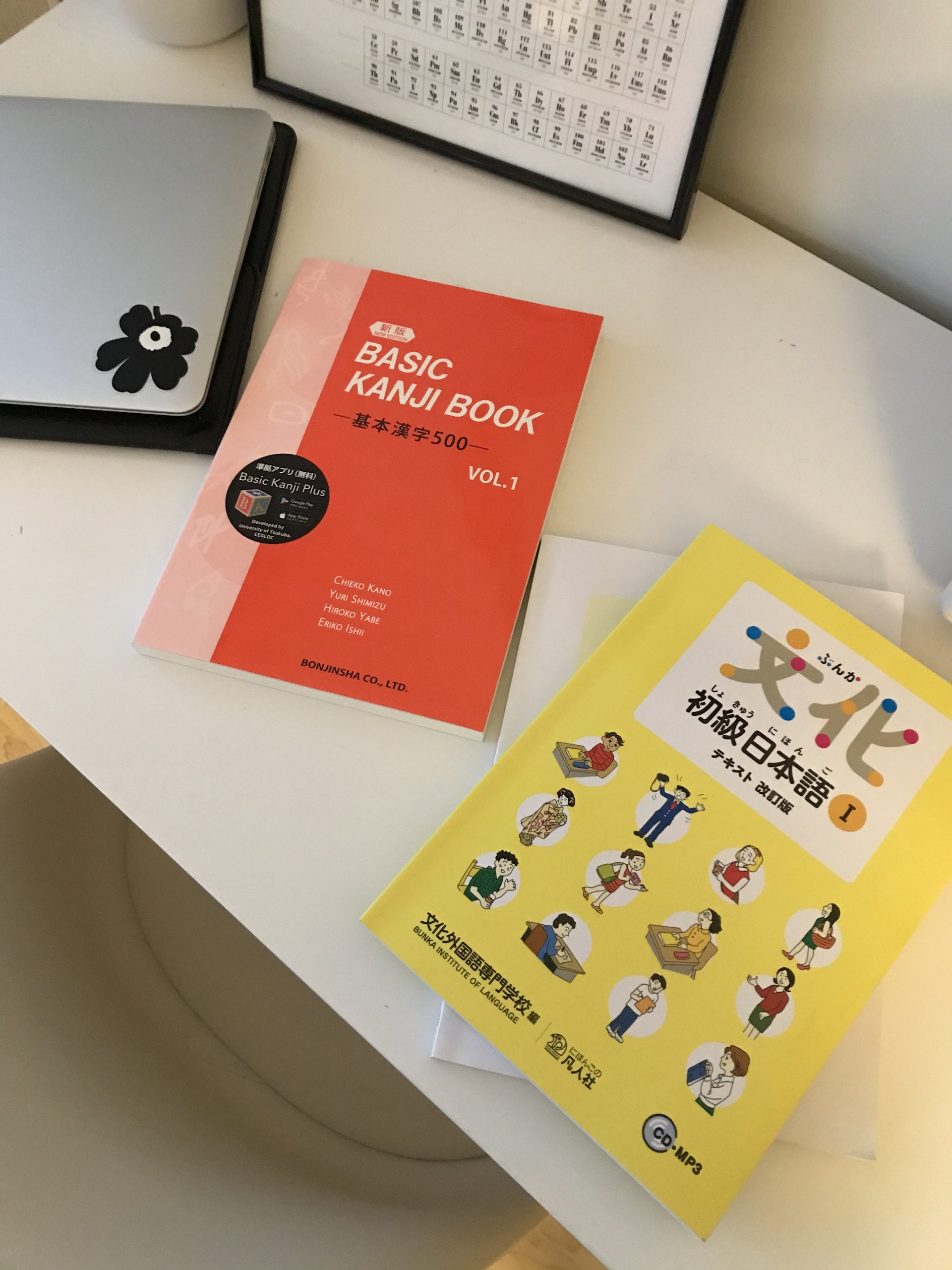 Japanin kielen perusteet 1- kurssin oppikirjoja kuvattuna päältä